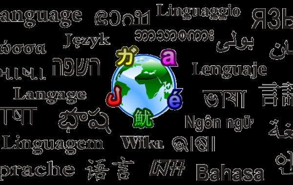 Kodėl reikėtų mokytis užsienio kalbos?